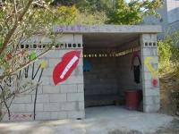 48_a-garvage-shed-4.jpg